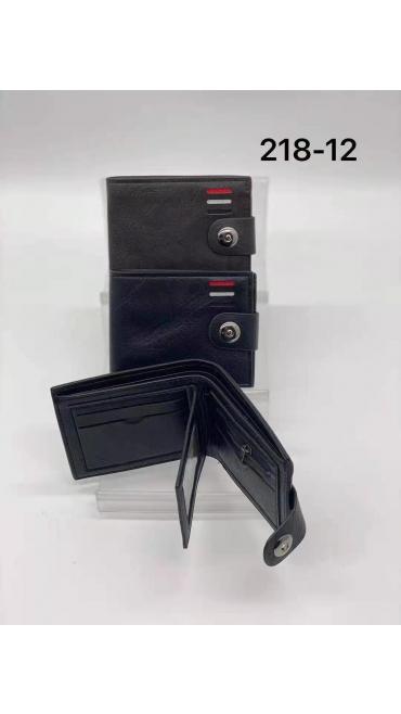 portofel barbati 12/set