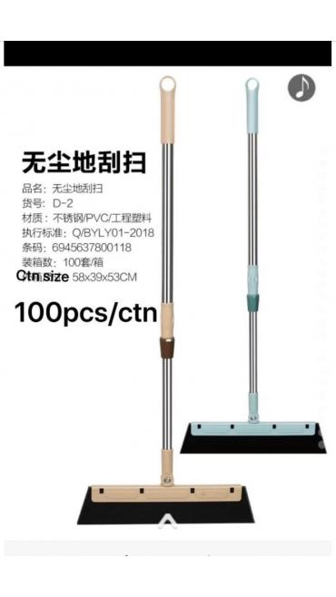 mop 4/set